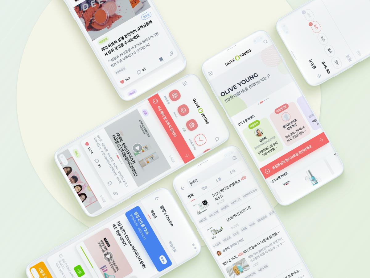 2020 올리브영 - 소통 프로젝트