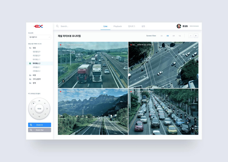 2018 도로교통공단 VMS 프로젝트